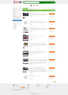 Работы по сайту на Osclass