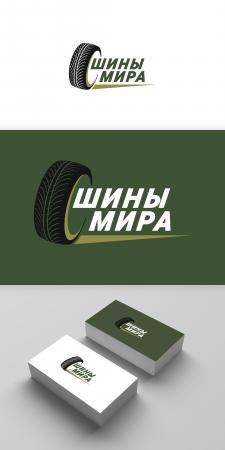 """Разработка логотипа для """"Шины Мира"""""""