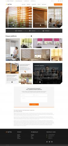 Дизайн сайта жалюзей