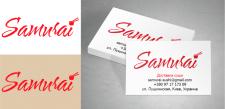 Логотип и визитка для доставки суши