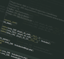 Wordpress плагин смс уведомлений для woocommerce