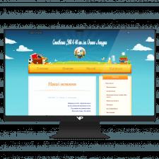 Сеть блогов для учебного заведения
