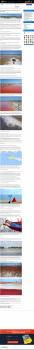 Десять причин отдохнуть на Кинбурнской косе