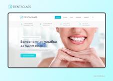 Дизайн сайта для стоматологической клиники