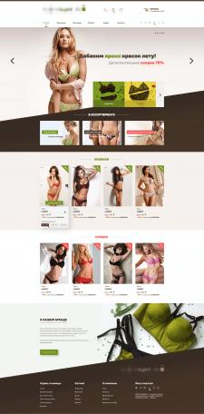 Дизайн сайта нижнего белья