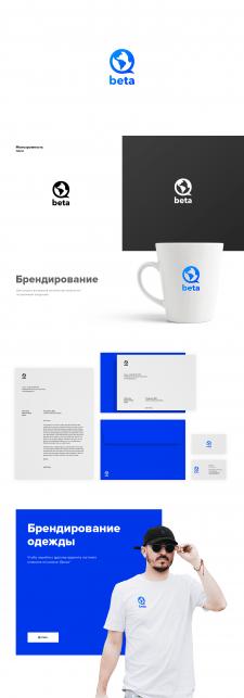 Разработка логотипа Qbeta