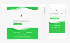 Дизайн и верстка письма для e-mail рассылки