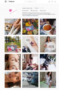 SMM - оформление  и ведение аккаунта Instagram