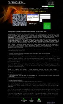 Вебсайт, на основе CMS Joomla