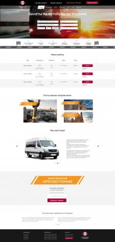 Билеты на автобусы по Украине онлайн
