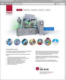 Компания Novitek