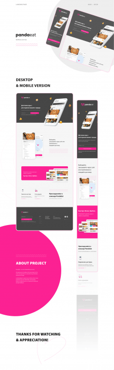 Landing Page Food Delivery Service