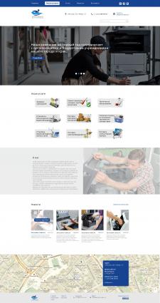 Сайт на продажу