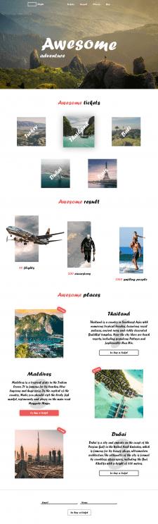 Landing Page туристическое агенство | Adventure