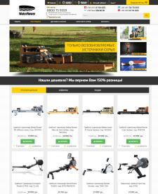 Создание спортивного интернет-магазина