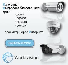дизайн баннера для Worldvision