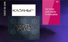 Логотип для сайта и интерьера