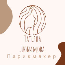 Логотип/визитка