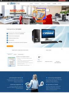 Создание сайта компании Либра - Лайн
