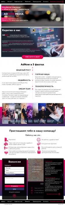 Агенство