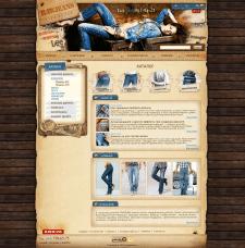 RAW Jeans магазин джинсов