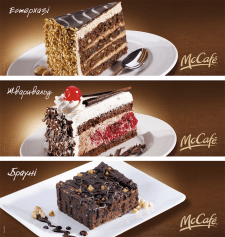 Десерты McCafe