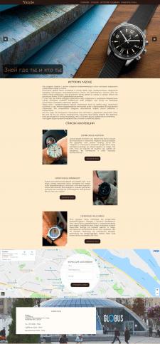 Сайт-визитка Наручные часы Yazole