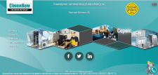 Siemens - автоматизация производства