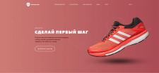Дизайн первой страницы сайта для магазина обуви