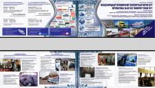 Дизайн и подготовка к печати Евровлаера