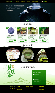 E-commerce Tea Store Ui/Ux Design
