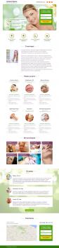Сайт визитка косметолога / дерматолога