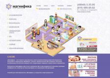 magnifica-salon.ru