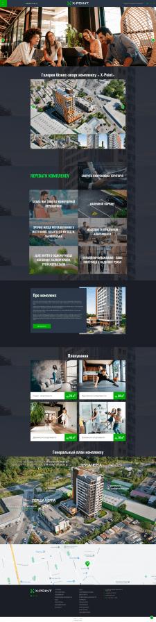 Wordpress. Сайт-визитка строительной компании