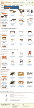 Merebel мебель