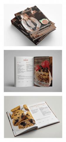 Верстка книги рецептов