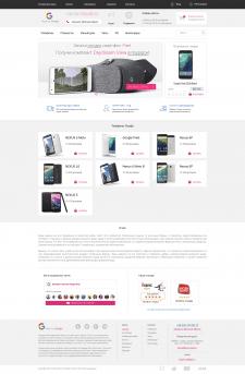 Дизайн онлайн магазина мобильной техники