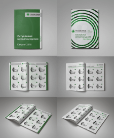 Варианты дизайна брошюры
