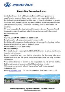 Перевод делового предложения компании Zonda Bus