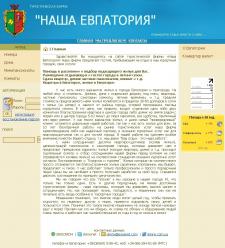 Сайт турагенства
