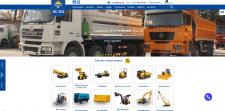 Сайт продажи техники