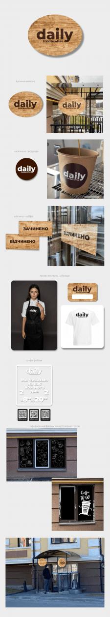 Оформление кафетерия Daily