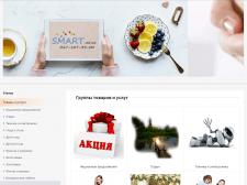 XML-парсер Smart.od.ua