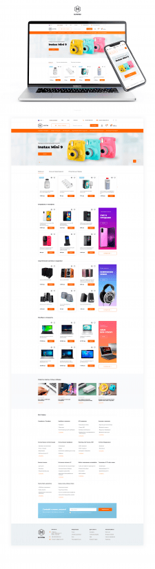 Интернет магазин, дизайн сайта