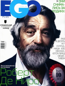 Журнал EGO. Тексты, редактура, организация съемок.