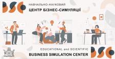 Banner | Business Simulation Center