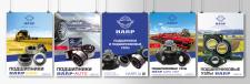 Серия плакатов Харьковского подшипникового завода