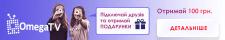 Web баннер для платформы ОмегаТВ