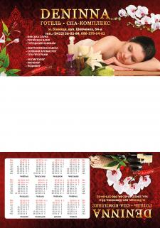 Настольный календарь (домик)