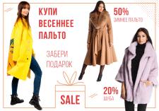 Минималистический дизайн Магазин верхней одежды